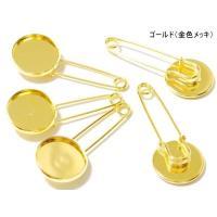 ■色 アンティークブロンズ(真鍮古美-AB)     ゴールド(金色メッキ)     シルバーNi ...