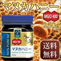 ※正規品(国内正規代理店株式会社コサナの商品です) ニュージーランド産の天然蜂蜜 名称:蜂蜜(はちみ...
