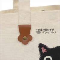 【ネコポスorゆうパケット可】たまちゃん縦トートバッグ (ノアファミリー猫グッズ ネコ雑貨 ねこ柄)  051-A744