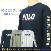 【POLO by Ralph Lauren Boy's】 ラルフローレン 長袖Tシャツ  ---3p...