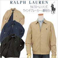 【POLO by Ralph Lauren Men's】 ラルフローレン ウインドブレーカー  素材...