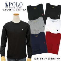 【POLO by Ralph Lauren Boy's】  ラルフローレン ボーイズ ベーシック 長...