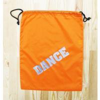 ●サイズ ■本体 :【W34cm×H43cm】  ●カラー:オレンジ ●素材:ナイロン100%