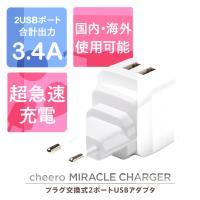 【商品名】 cheero Miracle Charger 【型番】 CHE-309 【入力】  AC...