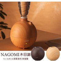 サイズ:直径13x高さ13.5cm 材質:ABS樹脂 タンク容量:市販ペットボトル500mlまで 最...