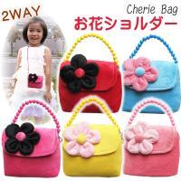 【ポシェット キッズ】 子供用 ハンドバッグ ミニショルダーバッグ BAG-BABY-00004