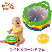 ドラムを叩くとピカピカ光る! ピカピカ光るドラムに赤ちゃんは興味津々☆ スイッチをONにしてドラムを...