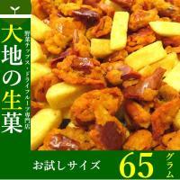 【ポイント】 唐辛子のサクサク食感と、フライ衣の味が見事にマッチ! 辛さだけじゃなく衣の味が少し辛味...