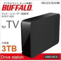 ●商品名 BUFFALO外付けハードディスク3TBHD-LC3.0U3-BKD ●名称 外付けハード...