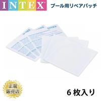 プール修理用テープ ビニールプール 修理用パッチ 6枚入り インテックス INTEX プール修理 リペアパッチ  クリックポスト