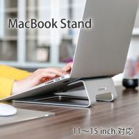 ◇ MacBook用 パソコンスタンド 説明 ◇ ● ハイエンドノートブックスリムビルドのために設計...