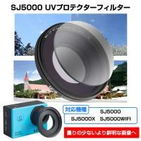 ◇ SJ5000用 UVフィルターレンズキャップ 説明 ◇ ● レンズにかぶせるだけのカンタン装着 ...