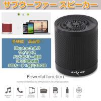 ◇ ワイヤレスBluetooth 4.0スピーカー 通話、音楽再生♪ 仕様 ◇ ◆ Bluetoot...