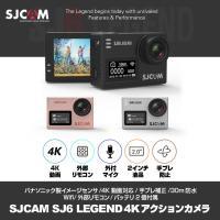 ◇ SJ6 LEGEND(レジェンド) 説明 ◇ ● SJ4000 SJ5000からより進化したSJ...