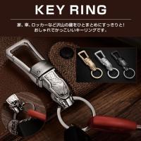 ◇ 高級キーリング 説明 ◇ ● デザイン性に溢れた高機能、高品質のキーリング ● ベルトフックから...