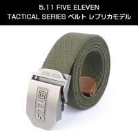 ◇ 5.11ファイブイレブン タクティカルシリーズ ベルト 説明 ◇ ● 好きなサイズにカットできる...