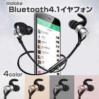 ◇ Bluetooth4.1イヤフォン 説明 ◇ ● スポーツはもちろん、運転中や通勤通学などいろん...
