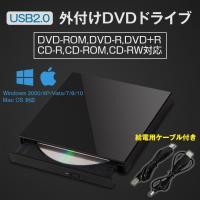 外付けDVDドライブ USB2.0 コンパクト  DVD-ROM DVD-R DVD+R  CD-ROM ポータブルドライブ DVDコンボドライブ Windows Mac OS 給電用ケーブル付属 ◇CHI-GCC-T10