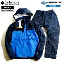 ボディには、コロンビアが独自開発した防水透湿機能「OMNI-TECH」を搭載し、ハイテクナイロン素材...