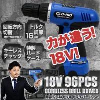 電動ドライバー 電動ドライバー/セット ドリルドライバー 充電式 電動工具 ドライバー 18V 92...