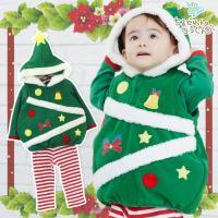 クリスマスツリーになりきれちゃうおもしろ3点セット!みんなとはちょっと変わった仮装で注目を独り占め!...