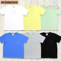 シンプルでコーデしやすく、お着替え用にも便利な半袖Tシャツ!ストレッチ性のある素材を使用しているので...