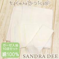 綿 100% ■サイズ:【フリーサイズ】 新生児のお肌に優しい綿100%のガーゼハンカチと入浴布。 ...