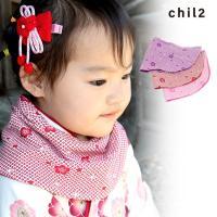 綿 100% ■サイズ:【フリーサイズ】 袴カバーオールとコーディネートできる和柄のスタイ!こだわり...