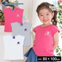 胸のチャンピオンロゴ刺繍がシンプルでコーデしやすい半袖Tシャツ!フレンチシルエットがガーリーでキュー...