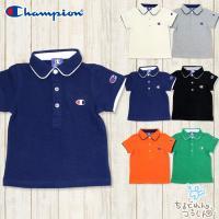 この夏ヘビロテ決定のチャンピオンポロシャツ!襟や袖のラインがオシャレで胸元のチャンピオンロゴがシンプ...