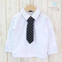 フォーマルシーンで使えるドット柄ネクタイ付の長袖シャツ!フォーマルシーンだけでなくちょっとしたお出か...