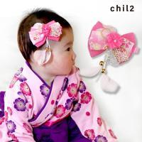 ちるつうオリジナル袴にピッタリの豪華でカワイイ髪飾りです!布テープで包んだクリップで安心簡単装着! ...