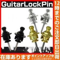 【 EMPT ギター ストラップ ロック ES-SP001 】 ギター ストラップ ロック ロックピ...