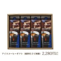 ■名称:アイスコーヒー ■原材料:コーヒー ■内容量 :無糖アイスコーヒー1L×4本 ■同梱可否:不...