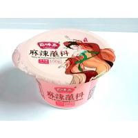 百味齋麻辣zhan料 調味料 火鍋zhan料 100g 火鍋料 麻辣味 辛口 中華食材