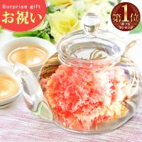 お中元 ギフト プレゼント 誕生日プレゼント 花 咲くお茶 工芸茶 10種と ポット 優雅セット 御中元