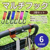 ・カラー:ブラック/オレンジ/グリーン/ピンク/ブラッドオレンジ/ブルー ・耐荷重:5kg(2個使用...