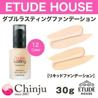 ETUDE HOUSE エチュードハウスダブルラスティングファンデーション SPF34 / PA ++ 30g リキッドファンデーション 韓国コスメ