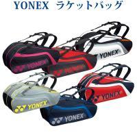 ヨネックスラケットバッグ6(リュック付)<テニス6本用>BAG1812Rバドミントン テニス ラケッ...