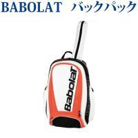 ■品番:BB753071 ■商品名:ピュアストライク BACK PACK バックパック(ラケット収納...