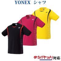 ヨネックスシャツ フィットスタイル  10209バドミントン テニス ウエアユニフォーム ゲームシャ...