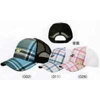 ヨネックスUNI メッシュキャップ41019Yテニス 帽子 ユニセックス 男女兼用YONEX 201...
