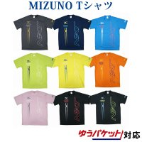 ●品番:62JA8Z53 ●商品名:Tシャツ ●カラー: 08:ダークグレー 13:インディゴネイビ...