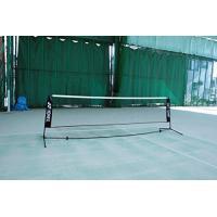 ヨネックス ソフトテニス練習用ポータブルネット AC354 テニス コートアクセサリ YONEX 送...