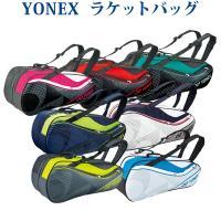 ヨネックス ラケットバッグ6(リュック付)<テニス6本用> BAG1722R バドミントン テニス ...