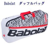 バボラ ダッフルバッグ M ピュアストライク BB758002 2019AW バドミントン テニス