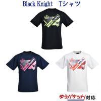 ブラックナイト  BK Tシャツ T-9120 メンズ ユニセックス ジュニア 2019SS バドミントン ゆうパケット(メール便)対応