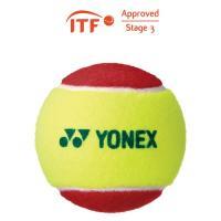 ヨネックス マッスルパワーボール20 1ダース12個入り TMP20 テニス ボール 硬式 ジュニア...
