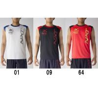 ミズノ ノースリーブシャツ U2MA7023 N-XTシリーズ トレーニング ウエア メンズ ユニセ...