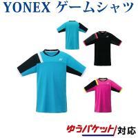 ヨネックス ゲームシャツ 10254 メンズ 2018SS バドミントン テニス ゆうパケット(メー...